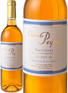 シャトー・ペイロン 2002 白  Chateau Peyron  スピード出荷