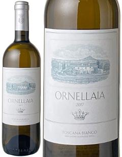 オルネライア ビアンコ 2017 テヌータ・デル・オルネライア 白  Ornellaia Bianco / Tenuta Dell Ornellaia  スピード出荷