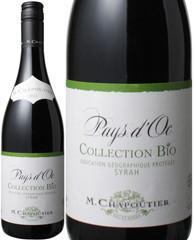 ペイ・ドック シラー コレクション・ビオ 2013 シャプティエ 赤  Pays d'Oc Syrah Collection Bio / Chapoutier  スピード出荷