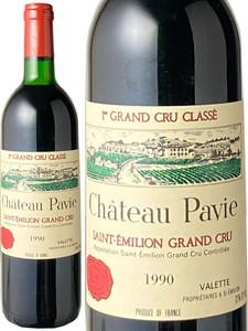シャトー・パヴィ 1990 赤  Chateau Pavie  スピード出荷