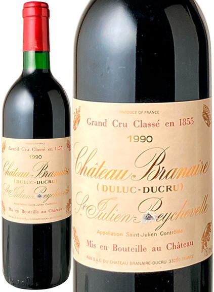 シャトー・ブラネール・デュクリュ 1990 赤  Chateau Branaire Ducru  スピード出荷