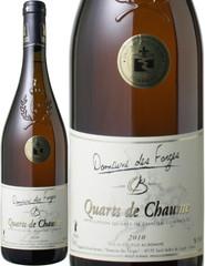 カール・ド・ショーム 2010 ドメーヌ・デ・フォルジュ 白  Quarts de Chaume / Domaine des Forges   スピード出荷
