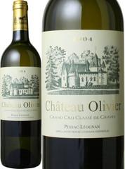 シャトー・オリヴィエ・ブラン 2004 白  Chateau Olivier Blanc 2004  スピード出荷