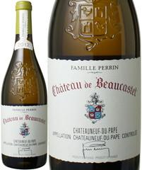 シャトーヌフ・デュ・パプ・ブラン シャトー・ド・ボーカステル 2014 ペラン 白  Chateauneuf du Pape Blanc Chateau de Beaucastel / Perrin   スピード出荷