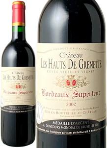 シャトー・オート・ド・グルネット 2002 赤  Chateau Les Hauts de Grenette  スピード出荷
