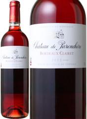 ボルドー・クレーレ 2016 シャトー・ド・パランシェール ロゼ Bordeaux Clairet / Chateau de Parenchere  スピード出荷