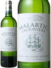 シャトー・マラルティック・ラグラヴィエール 2009 白  Chateau Malartic Lagraviere 2009  スピード出荷