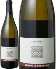ミリアード・ブラン 2016 ドメーヌ・ド・クレッサンス 白  Myriades Blanc / Domaine de Cressance  スピード出荷