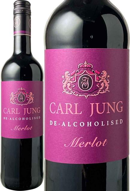 ノンアルコールワイン カールユング メルロ NV 赤  Carl Jung Merlo   スピード出荷