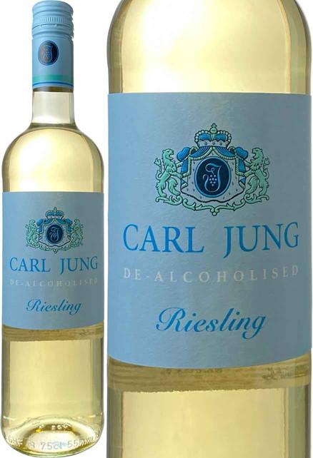 ノンアルコールワイン カールユング リースリング NV 白  Carl Jung Riesling  スピード出荷