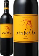 アラベラ メルロー 2017 赤  Arabella Merlot  スピード出荷