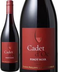 カデ・ドック・ピノ・ノワール 2014 バロン・フィリップ・ド・ロスチャイルド 赤  Cadet d'Oc Pinot Noir / Baron Philippe de Rothschild   スピード出荷