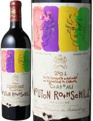 シャトー・ムートン・ロートシルト 2001 赤  Chateau Mouton Rothschild 2001   スピード出荷