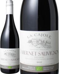 ラ・カジョル オーガニック カベルネ・ソーヴィニヨン 2016 モアラール 赤  La Cajole Pays d'Oc Cabernet Sauvignon  スピード出荷