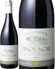 ラ・カジョル オーガニック ピノ・ノワール 2013 モアラール 赤  La Cajole Pays d'Oc Pinot Noir  スピード出荷