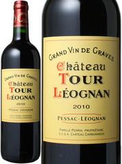 シャトー・トゥール・レオニアン 2010 赤  Chateau Tour Leognan Rouge   スピード出荷