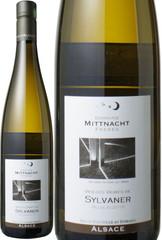 アルザス シルヴァネール ヴィエイユ・ヴィーニュ 2015 ドメーヌ・ミットナット・フレール 白  Alsace Vieilles Vignes de Sylvaner / Domaine Mittnacht Freres  スピード出荷