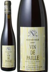 エルミタージュ ヴァン・ド・パイユ ハーフサイズ 375ml 1997 シャプティエ 白  Ermitage Vin de Paille / Chapoutier   スピード出荷