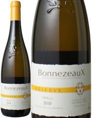 ボンヌゾー  2010 レ・カーヴ・ド・ラ・ロワール 白  Bonnezeaux Riserve / Les Caves de La Loire   スピード出荷