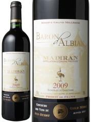マディラン バロン・ダルビアン 2009 ヴィニョーブル・ド・ガスコーニュ 赤  Madiran Baron d'Albian  スピード出荷