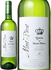 シャトー・モンペラのセカンドワイン! クイーン・オブ・モン・ペラ・ブラン 2016 白  Queen of Mont Perat Blanc  スピード出荷