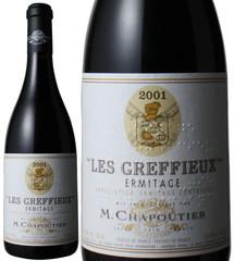 エルミタージュ レ・グレフュー 2001 シャプティエ 赤  Ermitage Les Greffieux 2001 / M.Chapoutier  スピード出荷