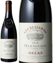 エルミタージュ レ・ベッサール 2010 ドゥラス・フレール 赤  Hermitage Les Bessards / Delas   スピード出荷