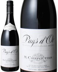 ペイ・ドック・ルージュ 2015 シャプティエ 赤  Pay d'Oc Rouge / M.Chapoutier  スピード出荷