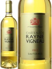 シャトー・ド・レイヌ・ヴィニョー 2011 白  Chateau de Rayne Vigneau 2011  スピード出荷