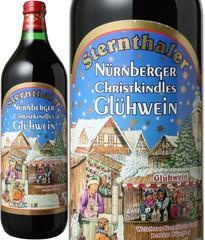 グリューワイン(ホットワイン) 1000ml NV シュテルンターラー 赤  Nurnberger Christkindles Gluhwein / Sternthaler  スピード出荷