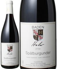 フーバー シュペートブルグンダー トロッケン Q.b.A. 2015 ベルンハルト・フーバー 赤  Spatburgunder Trocken / Bernhard Huber  スピード出荷