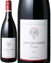 シュペートブルグンダー 2013 ゲオルグ・ブロイヤー 赤 Spatbrgunder / Georg Breuer  スピード出荷