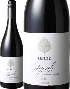 大人気のローゼン醸造所がプロデュース! シラー ヴァン・ド・ペイ・ドック 2015 アボット・ブラザーズ 赤  Syrah Vin de Pays d'Oc  スピード出荷