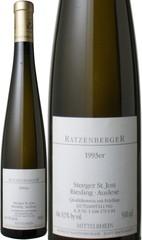 シュティーガー ザンクト・ヨースト リースリング アウスレーゼ 500ml 1993 ラッツェンベルガー 白  Steeger St.Jost Riesling Auslese / Ratzenberger  スピード出荷