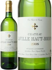 シャトー・ラヴィル・オー・ブリオン 2008 白  Chateau Laville Haut Brion 2008  スピード出荷