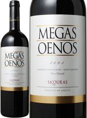 メガス・エノス アギオルギティコ/カベルネ・ソーヴィニヨン 2005 ドメーヌ・スコラウス 赤  Megas Oenos / Domaine Skouras   スピード出荷
