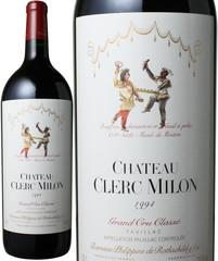 シャトー・クレール・ミロン マグナムサイズ 1.5L 1994 赤  Chateau Clerc Milon 1994  スピード出荷