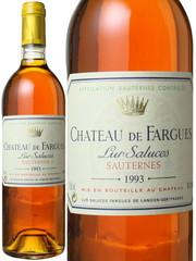 シャトー・ド・ファルグ 1993 白  Chateau De Fargues 1993  スピード出荷