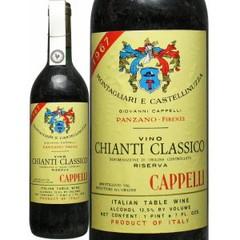 キャンティ・クラシコ リゼルヴァ 1967 モンタリアーリ 赤  Chanti Classico    スピード出荷