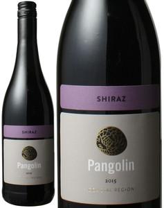 パンゴリン シラーズ 2018 赤 Pangolin Shiraz 2010  スピード出荷