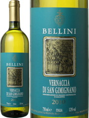 ヴェッルナッチャ・ディ・サンジミニャーノ 2017 ベリーニ 白 Vernaccia di San Gimignano / Bellini   スピード出荷