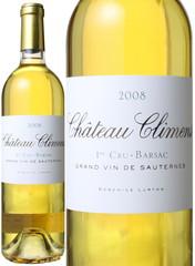 シャトー・クリマン 2008 白  Chateau Climens 2008  スピード出荷