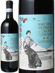 バルドリーノ・ヴィンテージ 2013 カステルヌォーヴォ・デル・ガルダ 赤  Bardolino Vintage / Castelnuovo del Garda  スピード出荷