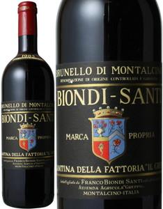 ブルネッロ・ディ・モンタルチーノ 1983 ビオンディ・サンティ 赤  Brunello Di Montalcino 1983 / Biondi Santi  スピード出荷