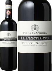 キャンティ・クラシコ イル・ペルティカート 2010 ヴィッラ・サンタンドレア 赤  Chianti Classico IL Pertivato / Villa S.Andrea   スピード出荷
