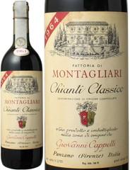キャンティ・クラシコ 1964 モンタリアーリ 赤  Chianti Classico 1964 / Montagliari   スピード出荷
