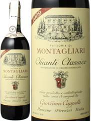 キャンティ・クラシコ 1969 モンタリアーリ 赤  Chianti Classico 1969 / Montagliari   スピード出荷