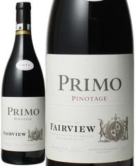 プリモ・ピノタージュ 2016 フェアヴュー 赤 Primo Pinotage / Fairview  スピード出荷