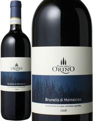 【10%OFFセール】ブルネッロ・ディ・モンタルチーノ 2013 ピアン・デッロリーノ 赤 Brunello di Montalcino / Pian Dell'Orino   スピード出荷
