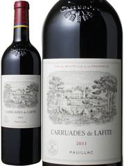 カリュアド・ド・ラフィット 2011 赤  Carruades de Lafite 2011  スピード出荷
